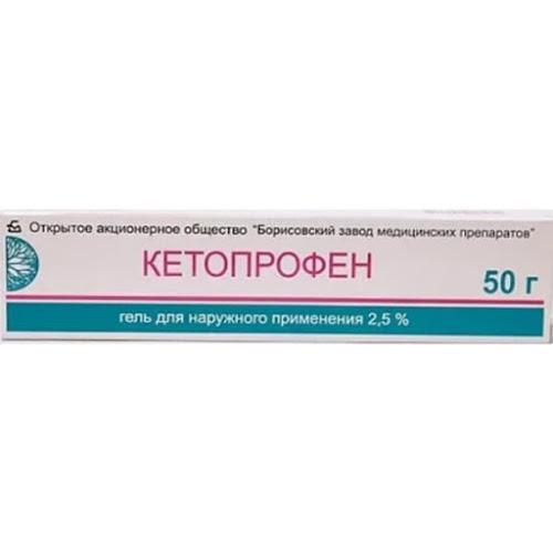 Кетопрофен гель д/нар. прим. 2,5% туба 50г