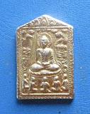 เหรียญพระพุทธ หลวงพ่อมหานิน วัดหนองไทร อ.พนัสนิคม จ.ชลบุรี ปี 2540  กะไหล่ทอง