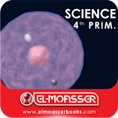El-Moasser Animal Cell 3D