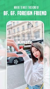 Kmate-Meet Korean and foreign friends🌏 1