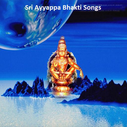 Sri Ayyappa Bhakti Songs (app)