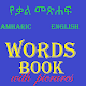 Amharic Word Book APK