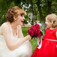 Wedding photographer Ekaterina Baturina (Katika). Photo of 13.07.2015