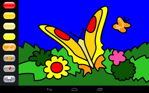 Zebra Paint screenshot 12