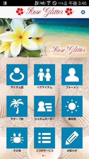 Rose Glitter【ハワイアンジュエリー通販】