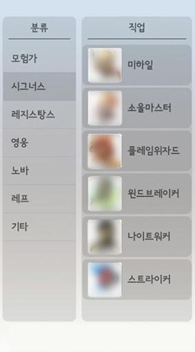 uc2a4ud0acub098ubb34 for Maple (uba54uc774ud50c/uc2a4ud0acud2b8ub9ac/uafc0ud301/SNS)  screenshots EasyGameCheats.pro 2