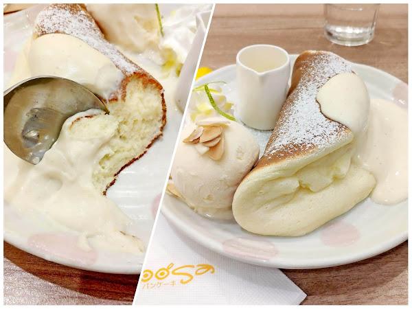 台北京站人氣鬆餅屋 👍👍 招牌雲朵鬆餅必點主餐鹹食也大推 柔軟綿密像雲朵般的鬆餅好好吃😋