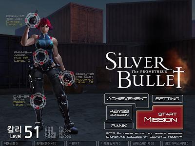 the SilverBullet v1.0.20
