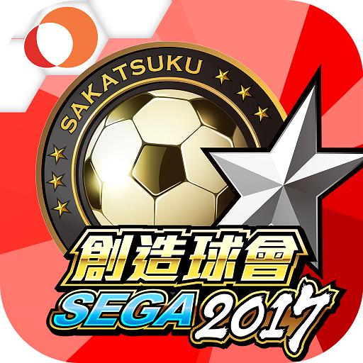 SEGA創造球會 (game)