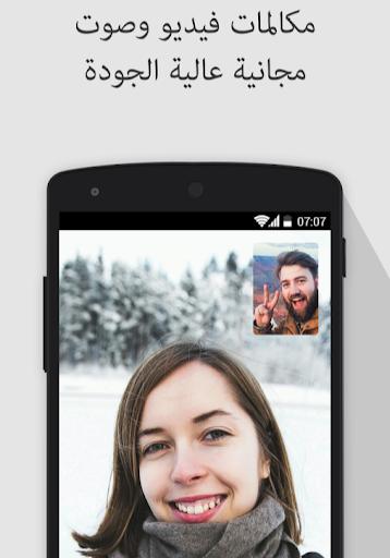 CallMeFree 1.0.11 screenshots 1