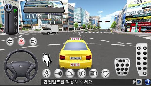 3D운전교실 (운전면허시험-실기) 필기x 17.2 screenshots 18