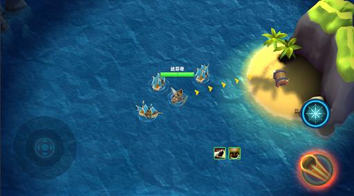 Code Triche Battle Ships - PVP APK MOD screenshots 4