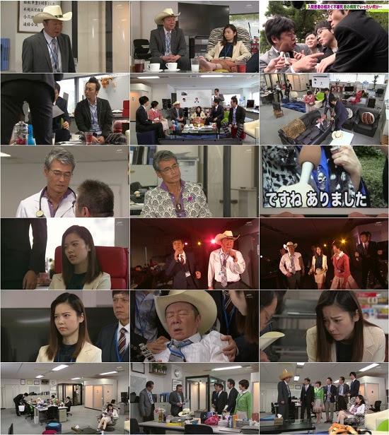 (TV-Dorama)(720p) 島崎遥香 – 警視庁 ナシゴレン課 ep10 161219