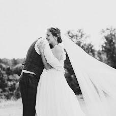 Wedding photographer Mira Knott (Miraknott). Photo of 07.10.2018