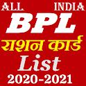 All India BPL list 2020-21 (BPL सूची भारत) icon