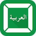 FAST Arabic Keyboard icon