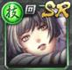 和泉千鶴(SR)
