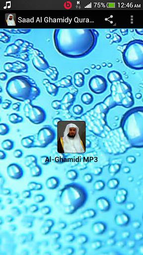Saad Al Ghamidy Quran MP3