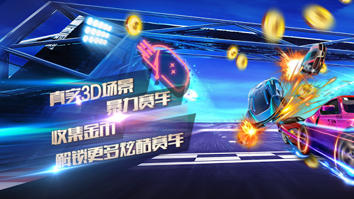 Traffic Car : Racing Games 1.0.5 screenshots 1