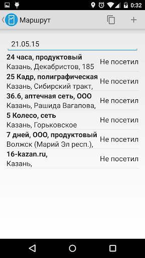 MSS 3.11.1 screenshots 2