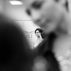 Wedding photographer Lyudmila Denisenko (melancolie). Photo of 30.04.2017