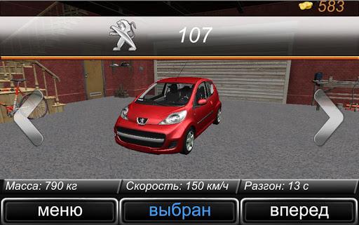 Eternal Speed 5,1 screenshots 1