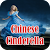 New Chinese Cinderella Story file APK Free for PC, smart TV Download