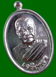 เหรียญเจริญพร หลวงปู่ลี กุสลธโร วัดภูผาแดง เนื้อเงินสวย