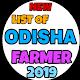 Odisha Farmer Card List -Odisha Kraushak Card 2019 APK