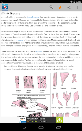 Medical Dictionary by Farlex 2.0.2 screenshots 13