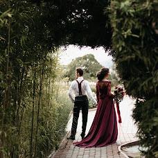 Wedding photographer Marina Serykh (designer). Photo of 13.02.2017