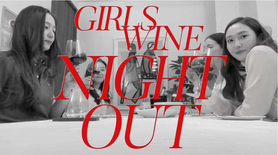 girls wine night out