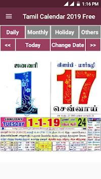 tamil dating app apk dating sites for chronic illness