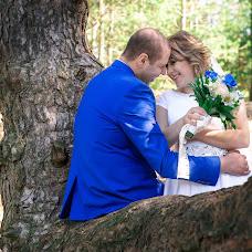 Wedding photographer Anastasiya Lupshenyuk (LAartstudio). Photo of 17.06.2018