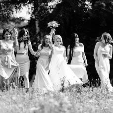 Wedding photographer Sergey Ilin (man1k). Photo of 07.04.2018