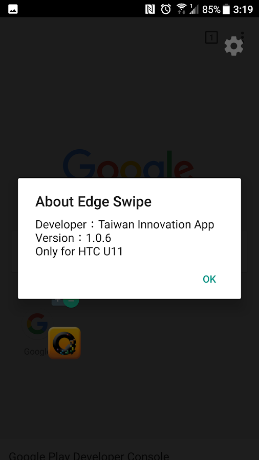 Edge Swipe - for HTC U11- screenshot