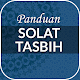 Download Solat Tasbih For PC Windows and Mac