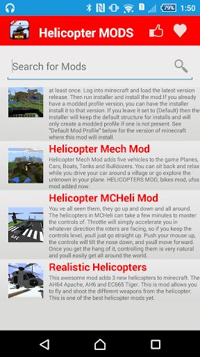 ヘリコプターmodのMCPE`|玩娛樂App免費|玩APPs