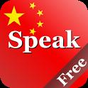 Speak Chinese Free icon