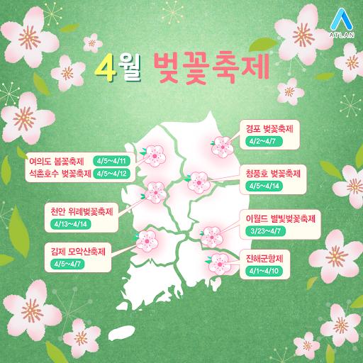 Atlan3D Navigation: Korea navigator 3.4.123 gameplay | AndroidFC 1