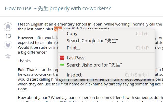 Search Jisho