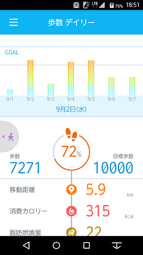 My Tracker for walk 1.0.16 Windows u7528 2