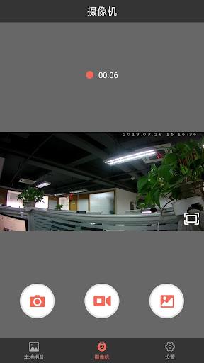 GKDVR - u884cu8f66u8bb0u5f55u4eea  screenshots 1