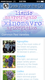 Greek Wine on the Go!- screenshot thumbnail