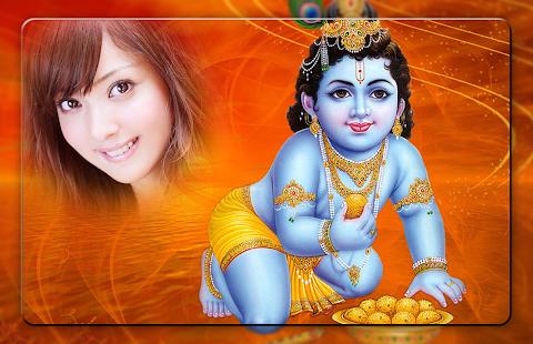 Lord Krishna Photo Frames - náhled