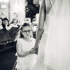 Wedding photographer Sergey Zlobin (zlobin391). Photo of 27.11.2015