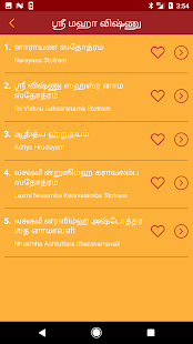 Tamil Devotional - náhled