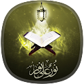 Quran Wallpapers icon