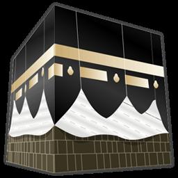 Athan Basic Portable, Free Athan/Azan/Adhan/Salah software!