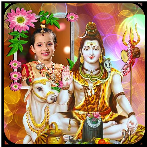 Happy Shivaratri Photo Frames (app)